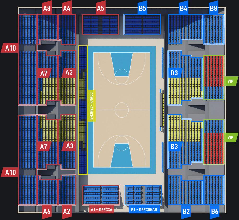 схема секторов спортивный комплекс арена